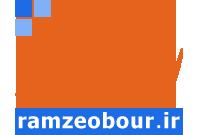 http://ramzeobour.ir/um/themes/ramzeobour/images/logo.png