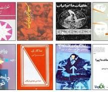 از زین العابدین مراغهای تا محمود سریع القلم