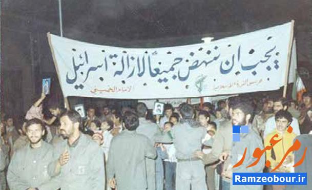 نیرو های محمد رسو ل الله (ص) در دمشق