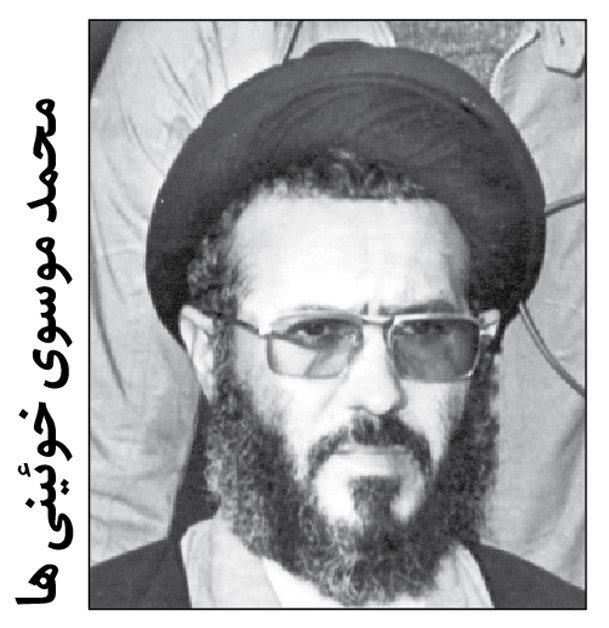 26-hashemi-2-609