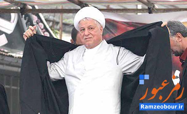 جاده صاف کنی هاشمی همزمان با کشیدن ترمز افراطی ها توسط امام خمینی