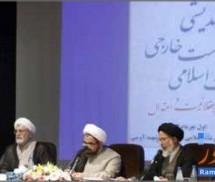 میرباقری: تحلیل اکنون ما از انقلاب اسلامی عمیق تر از دهه ۶۰ است فیرحی: جنگ حق و باطل به ما ربطی ندارد