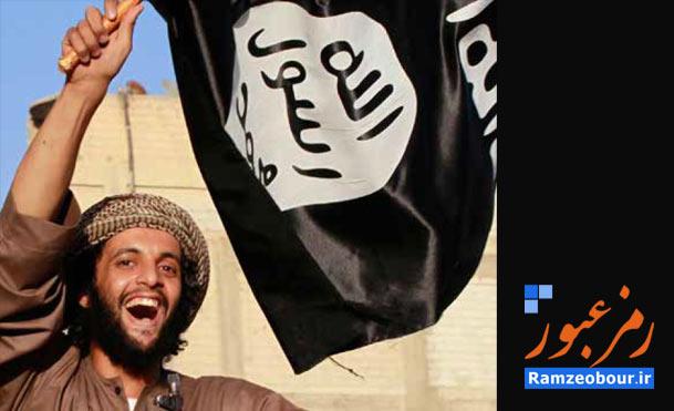 سیر حرفهایترین سازمان تروریستی جهان از ابومصعب الزرقاوی تا ابوبکر البغدادی