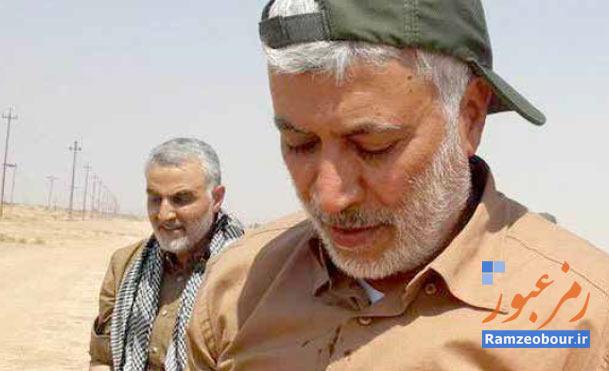 کابوس سیا و رژیم بعث، امید شیعیان مظلوم عراق