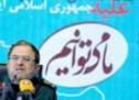 اقتصاد مقاومتی به مثابه راهبردهای امنیتی جمهوری اسلامی ایران