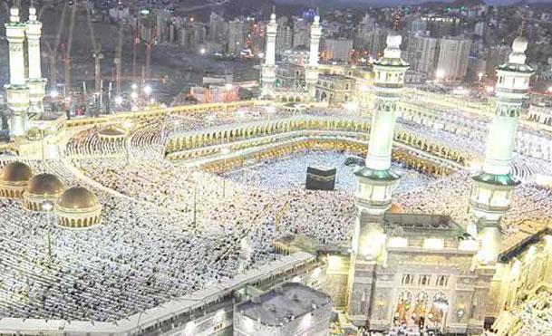 حَرَم، یک منطقه مشترک  و مشاع بین تمامی مسلمانان جهان است