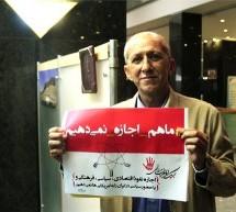 لاریجانی باید جواب صدمات برجام به امنیت ملی را بدهد